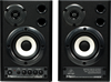 Behringer MS20 Active Digital Monitor Speakers (Pair)