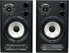 Behringer MS40 Active Digital Monitor Speakers (Pair)