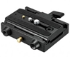 Manfrotto 577 Quick Release Adaptor w/501PL